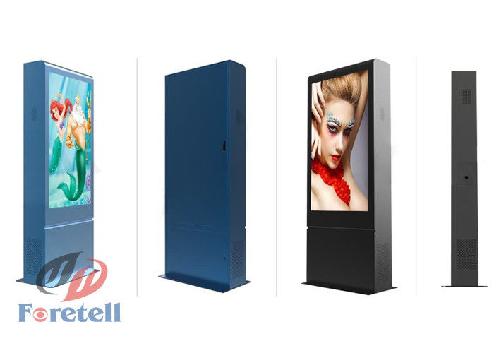 Custom Data Outdoor Digital Signage Double Sided Lcd Ad Display For Square